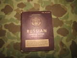 RUSSIAN Phrase Book - 1943 - US Army WWII WK2
