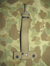 M-1941 Extension T-Strap - AIRBORNE - CAVALRY - US WWII WK2