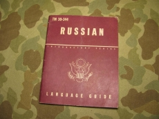 RUSSIAN Language Guide - 1944 - US Army WWII WK2