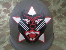ARVN Ranger BDQ M1 Helmet Shell - M1 Helm Kalotte - US Army Vietnam MACV Advisor