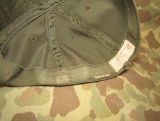 Hot Weather Field Cap - sz. 7 1/2 - Baseball Bap - Feldmütze - US Army Vietnam