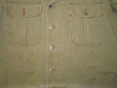 1st Pattern HBT Field Jacket - Herringbone Twill - US Army WK2 WWII