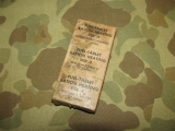 Fuel Tablets Bar, waxed - für C-Ration - US Army WWII WK 2