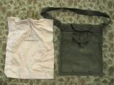 USMC Water Carrying Bag - 5 Gallon - US WWII WK2 PTO