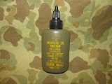 LSA Lubricant Small Arms, Waffenfett, 1972 - US Army USMC Vietnam