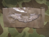 Pilot Wings - Silver BULLION - GEMSCO  - US Army Air Forces AAF WWII WK2