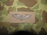 AERIAL GUNNER Wings - Silver BULLION - US Army Air Forces AAF WWII WK2