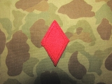 5th Infantry Division Patch - Cut Edge - US Army Vietnam