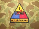 1st Armored Division Patch - OLD IRONSIDES - US Army Vietnam REFORGER